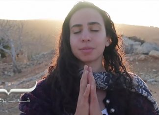 Shadan Yoga in Arabic now crowdfunding